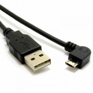 2M USB A TO USB B Right Angle Plug Cable